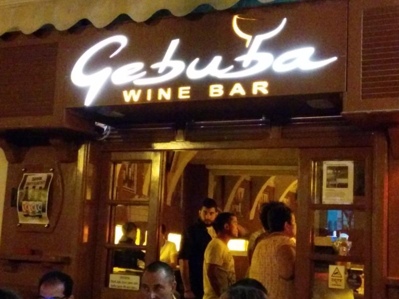 Popular wine bar in the main square of Nadur