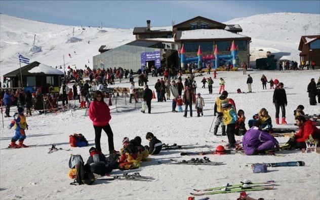 Voras ski resort
