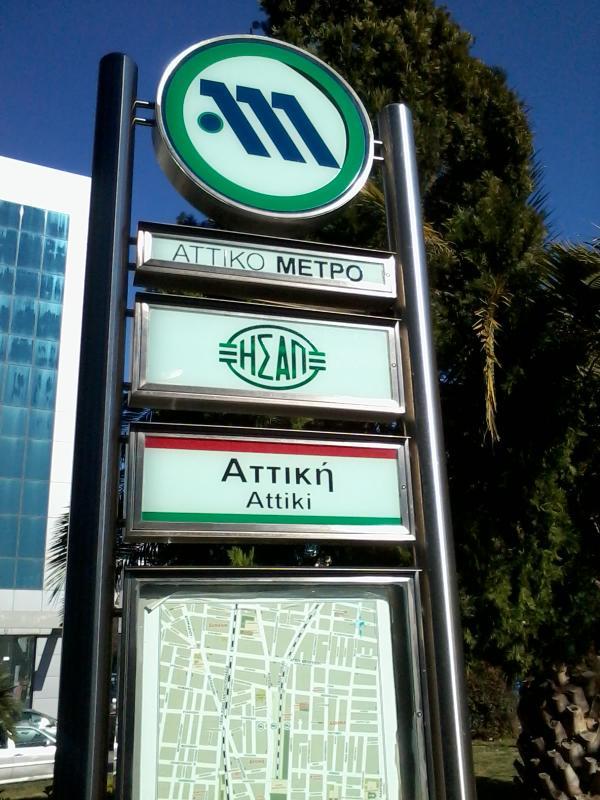 Estación de metro Attiki-líneas 1 & 2