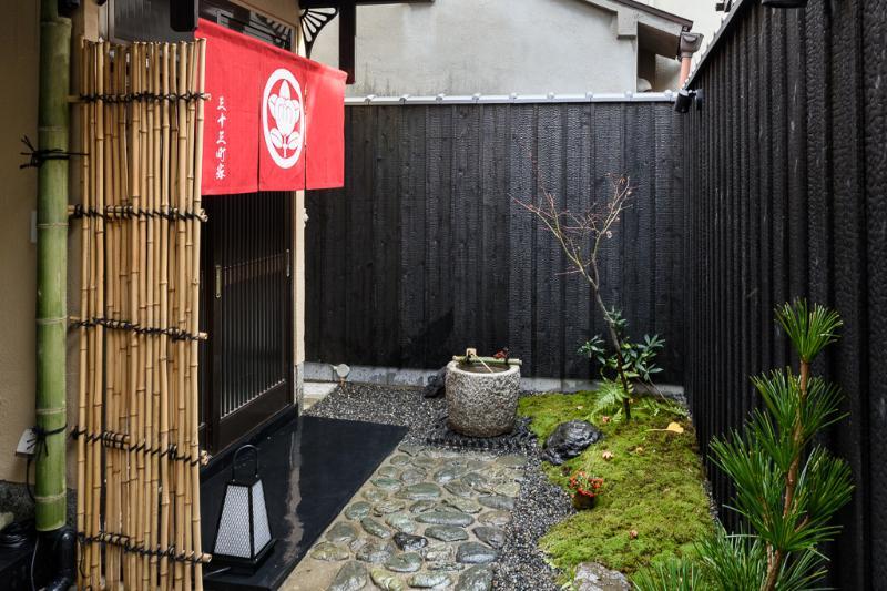 Hänrycka in i den traditionella japanska trädgården