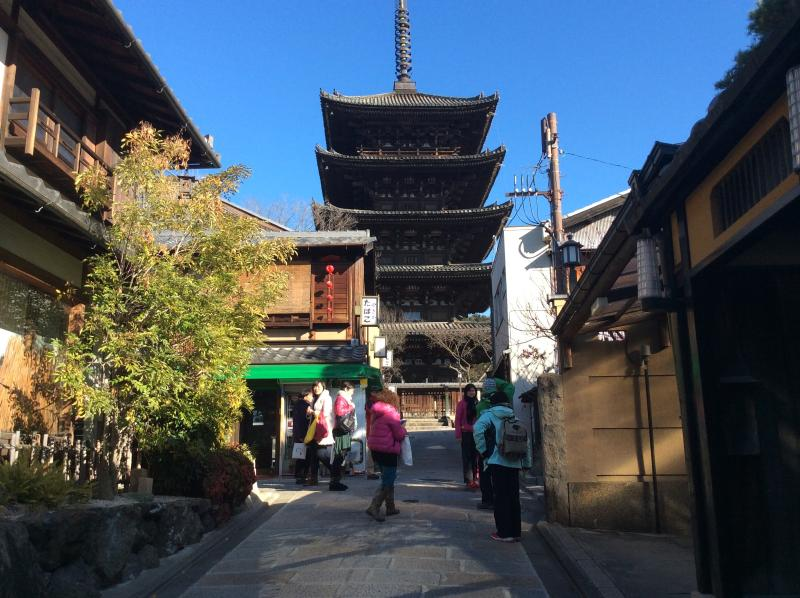 Yasaka Pagoda in Gion's Ninen Zaka area  (A minute walk from Kiyomizu Machiya Inn)