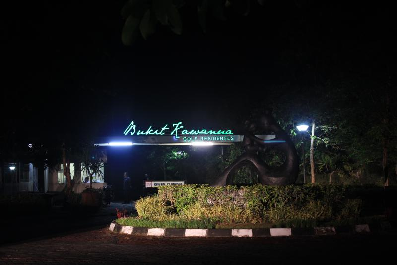 Entrance with Security Check