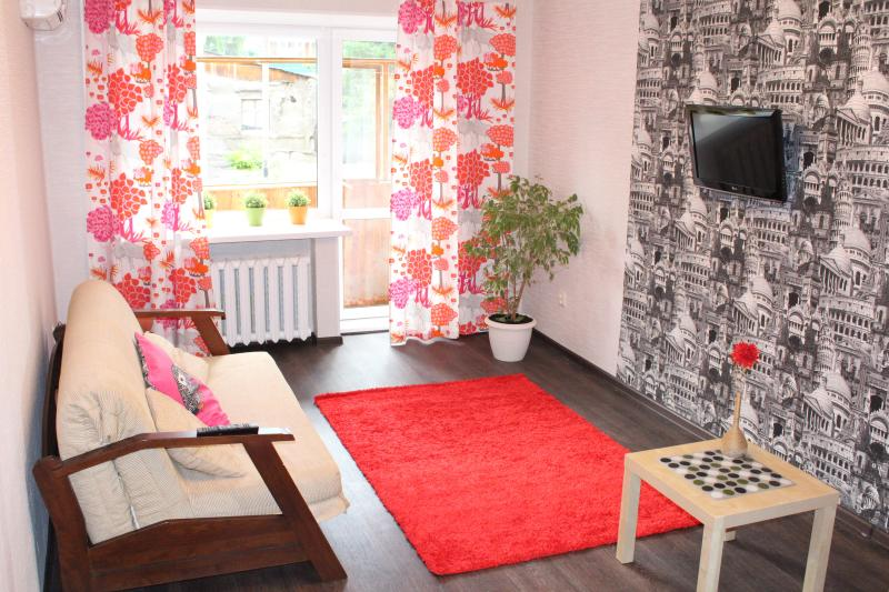 Apartments Buduvufe, holiday rental in Ufa