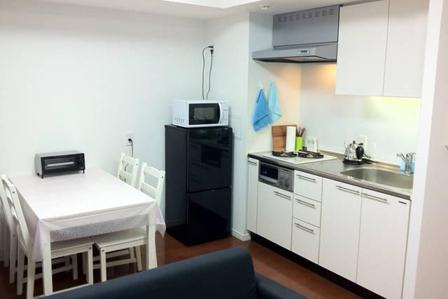 Kitchen and Dining. Fully equipped, brand new Kitchen and comfortable dining table for up to 4 peopl