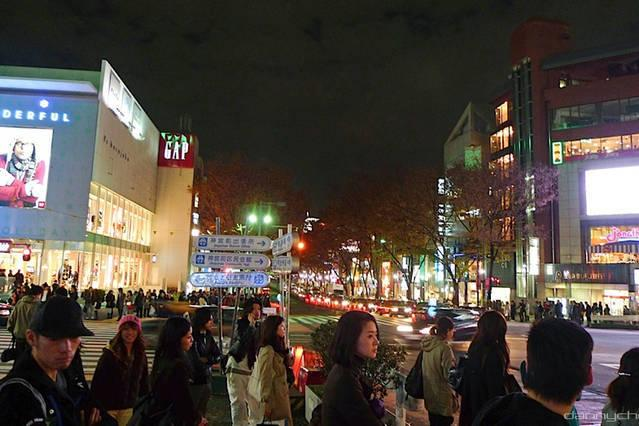 The Intersection of Omotesando Rd and Harajuku, 5 minutes walk from the apartment.