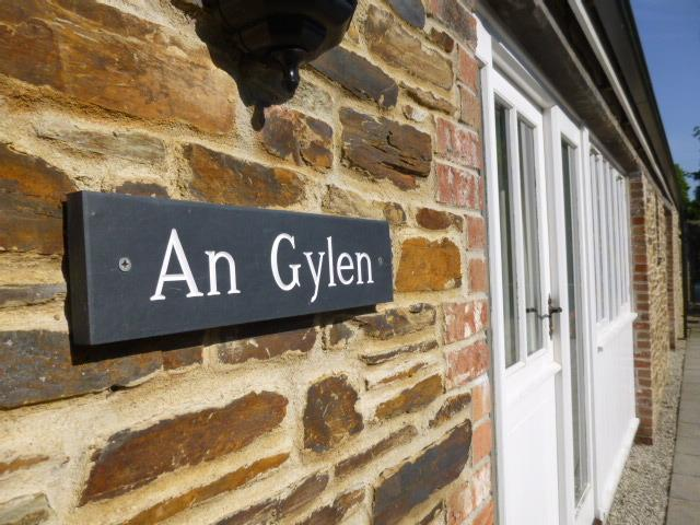 An Gylen - great for couples or families of 4.