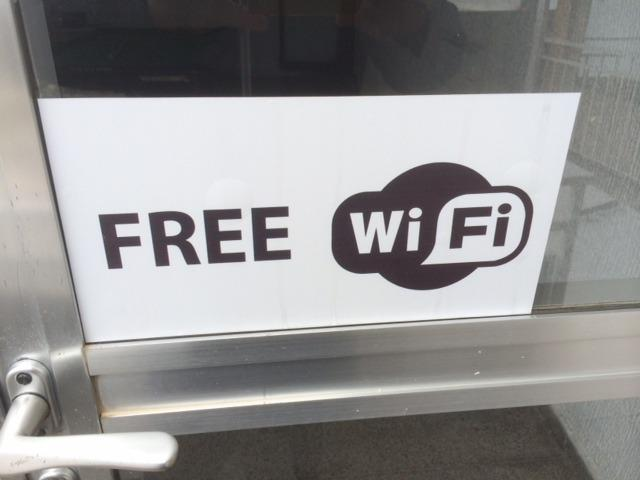 Free Wifi available at Mike's Coffee Shop, Alexandro's and Sports Cafe - Anarita Chorio - Anarita