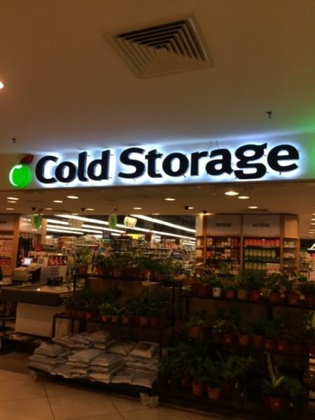 Cold Storage at Lower Ground Level