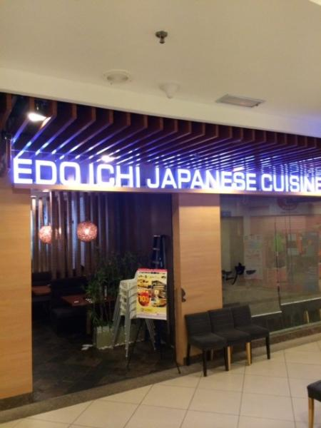 Edo Ichi Japanese Restaurant at Ground Floor