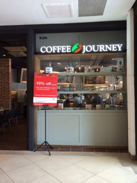 Coffee Journey at Ground Floor