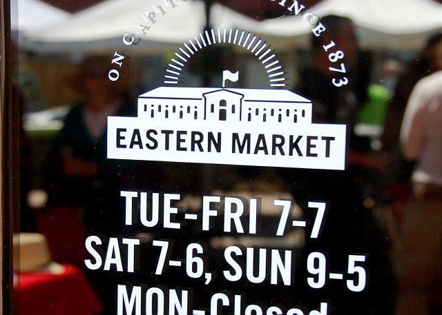7th St - Eastern Market