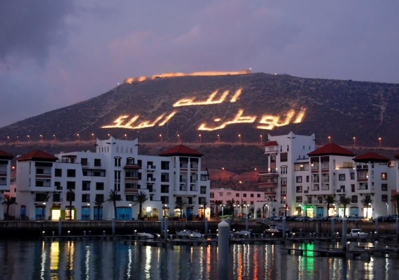 Holiday Apartment Marina Agadir, holiday rental in Agadir