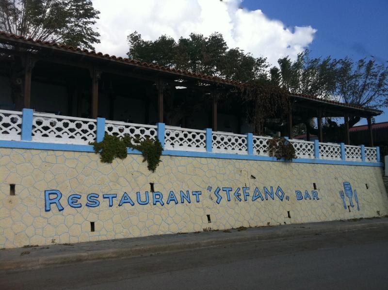 Stefano's restaurant - fresh fish 2 minute walk from apartments