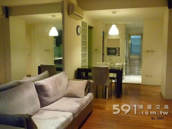 舒適的三房地鐵公寓 Entire MRT 3BR Cozy Home, vacation rental in Taipei
