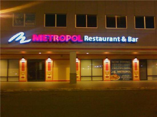 Restaurant Metropol en el Shopping del Outlet de Barceloneta