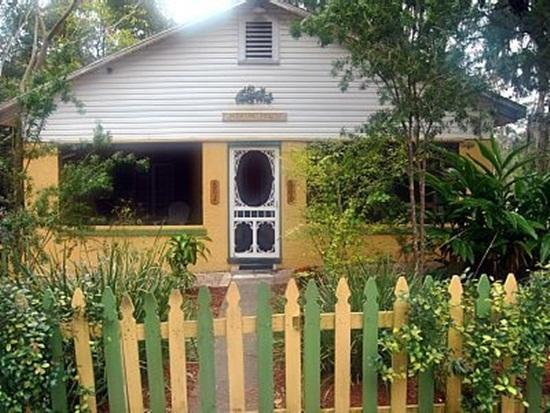 Garden Suite - Expect the Extraordinary - a Blend, alquiler vacacional en Brooksville