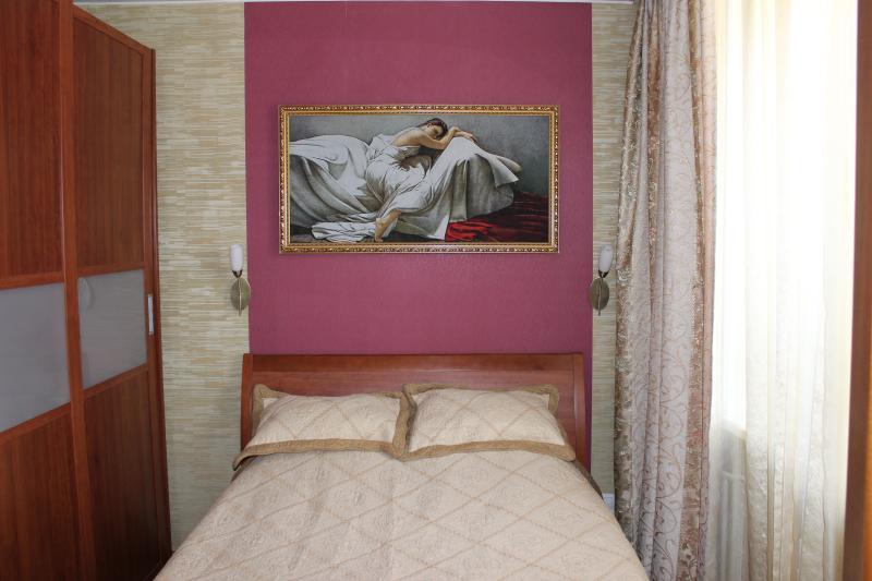 Apartments on Arbat, vacation rental in Ulan-Ude