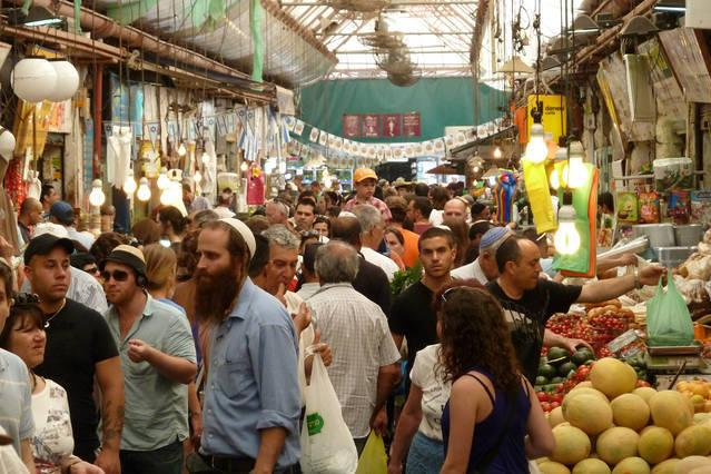 The famous 'Makhane yehuda' street market is only half a mile away...