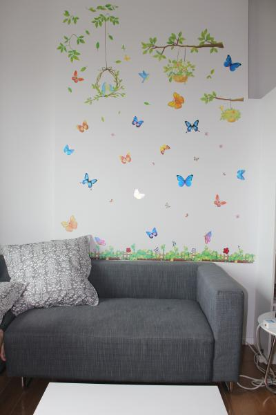 you can play around with the stickers on wall