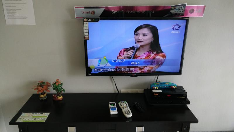 TV Astro channel and DVD Player