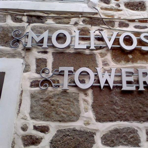 MOLIVOS TOWER