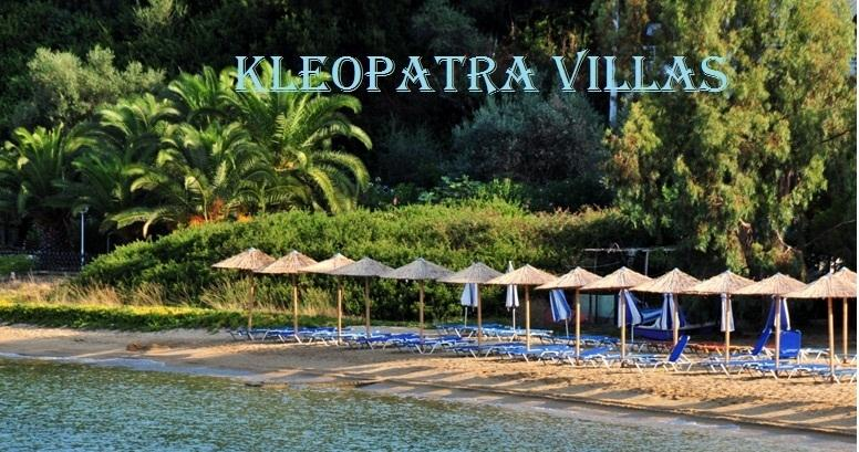 Skiathos beach suite ideal for couples!Silver vacation!, location de vacances à Troulos