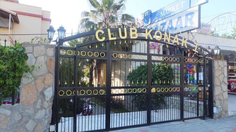 Gate entrance at Club Konak I. Grocery store next door for breakfast items, fresh bread and fruit