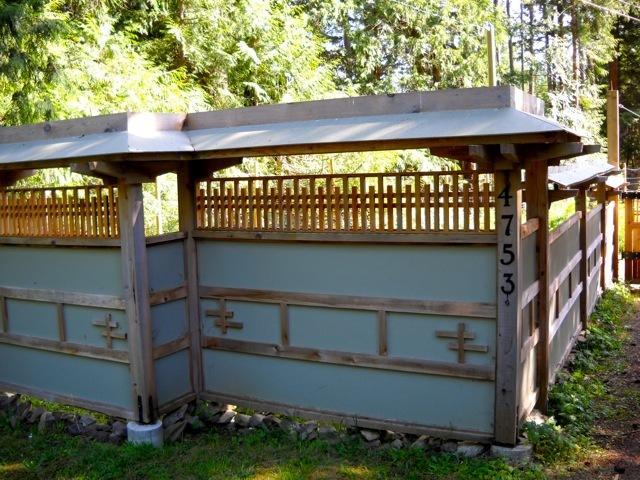 Japanese style fence