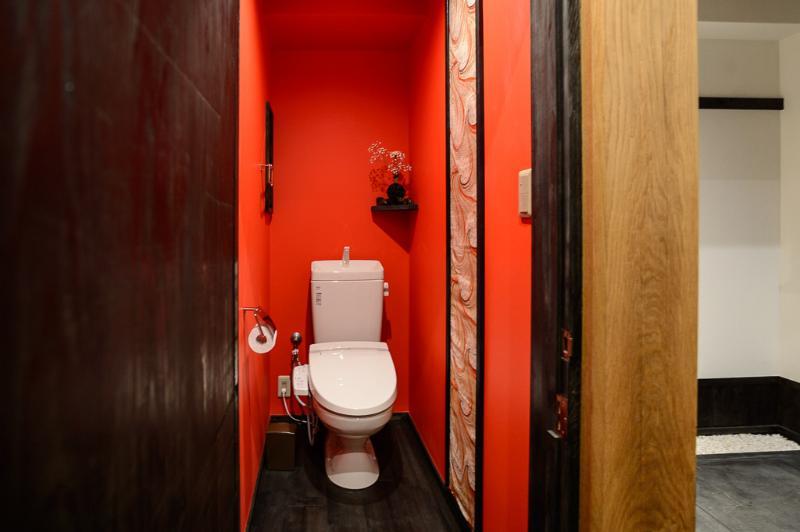 Toilette, washlet