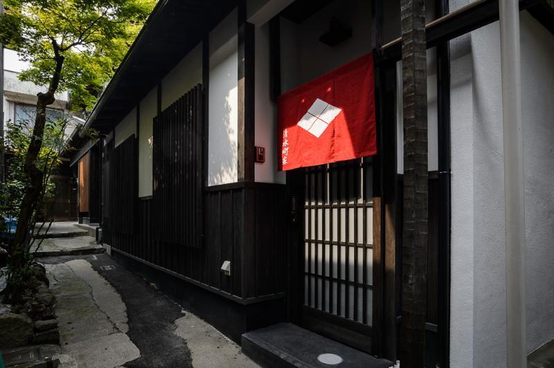 Porte d'entrée de Kiyomizu Machiya, le long d'un pat little privé