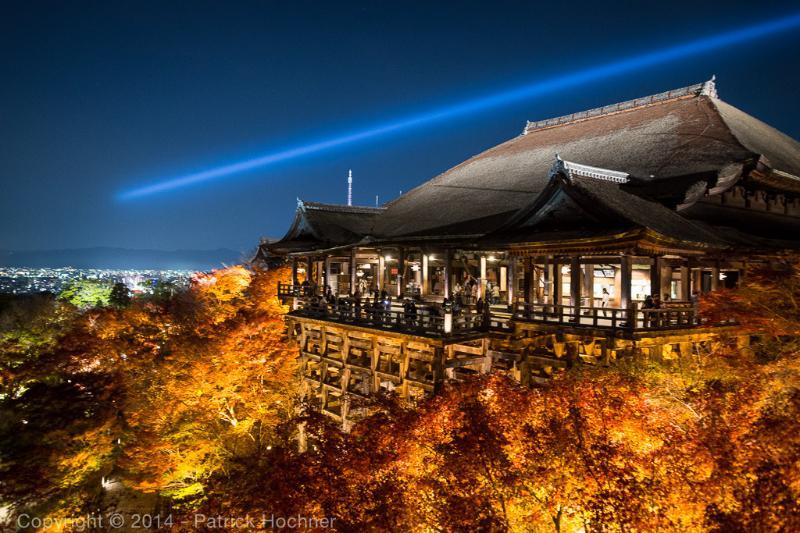 Temple de Kiyomizu-Dera, est un simple 10 mn