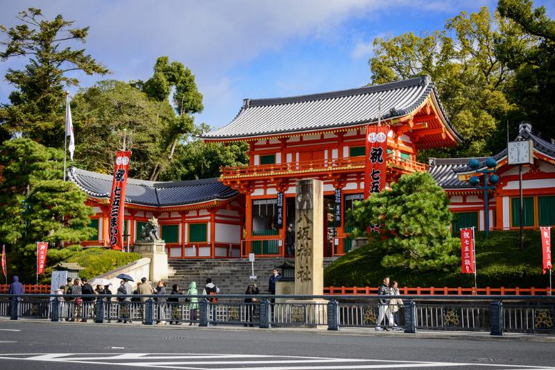 Yasaka Shrine in Gion and the Maruyama Park are less than 15 minutes on foot!