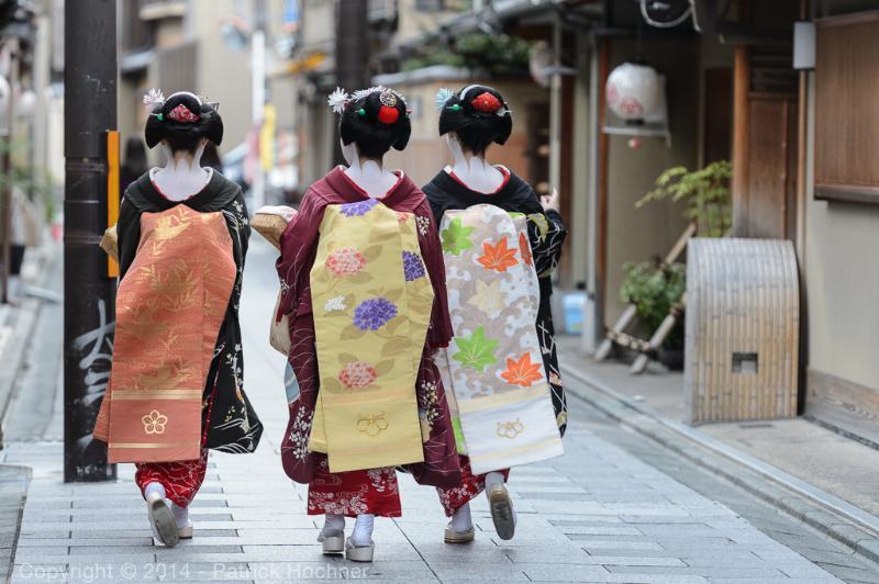 Maiko walking down the street of Miyagawa-Cho, less than 15 minutes away on foot