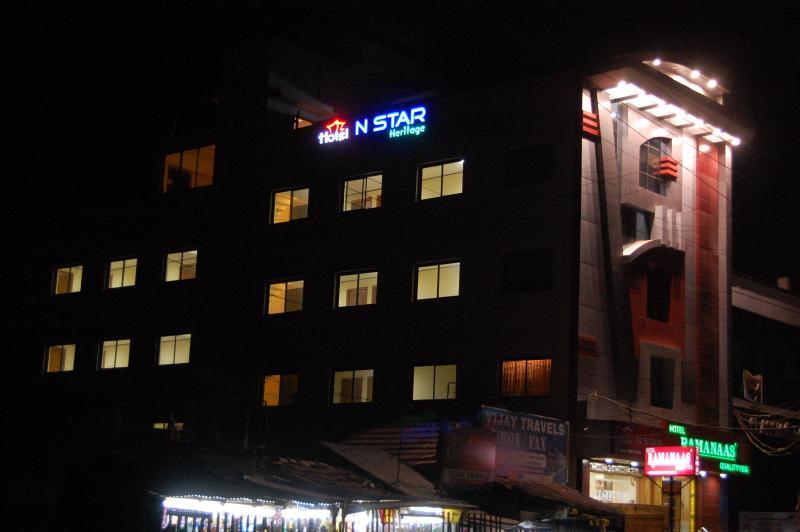 n star night view
