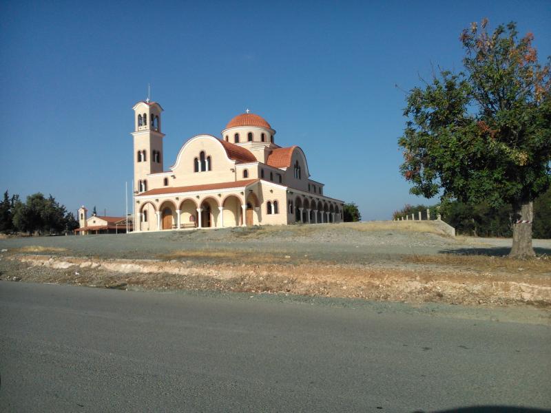 mazatos village