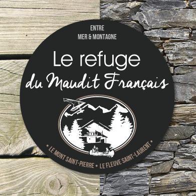 Le Condo du Refuge du Maudit Français, holiday rental in Gaspesie Region