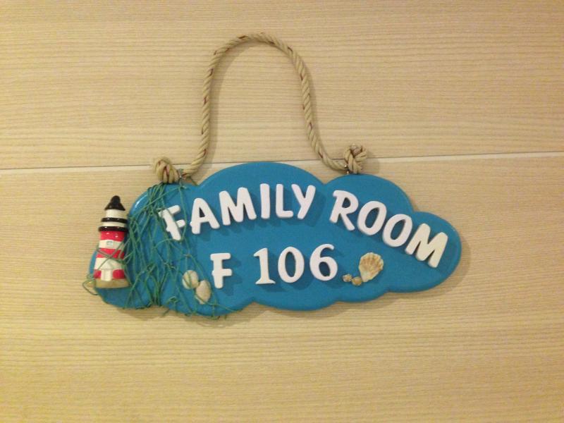 F106: Nuestra sala de su casa de vacaciones