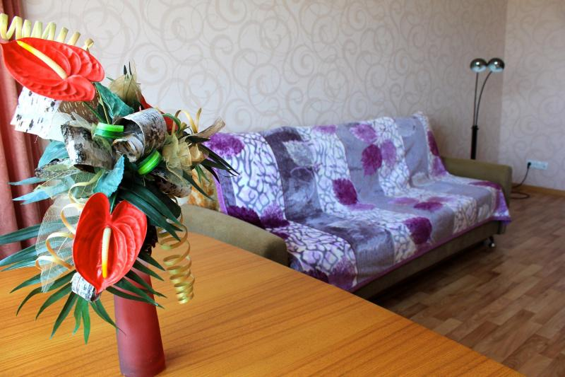 Business Class apartment, casa vacanza a Khabarovsk Krai