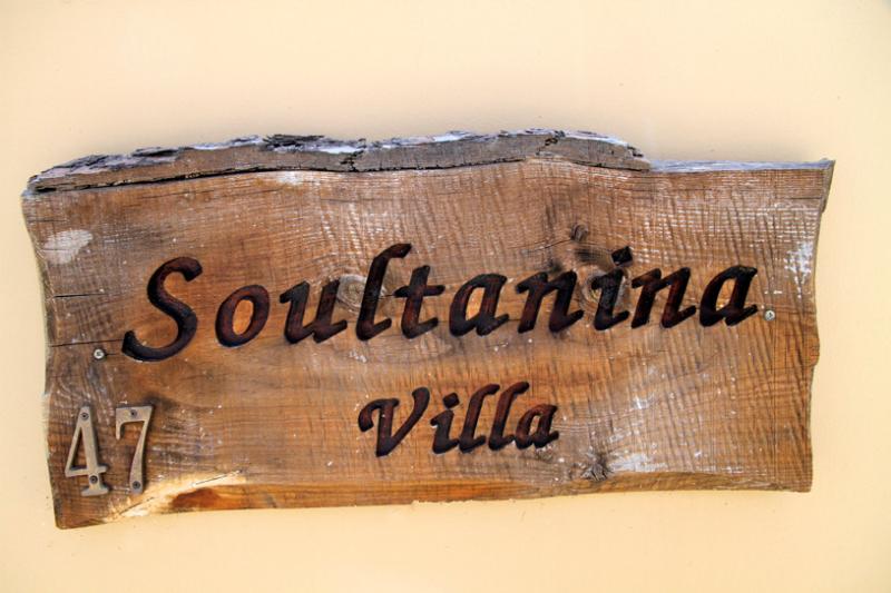 Soultanina, holiday rental in Anoyira