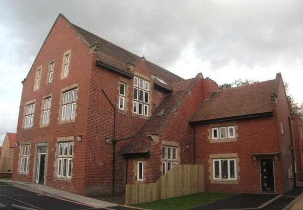 Welbeck House, holiday rental in Tickhill