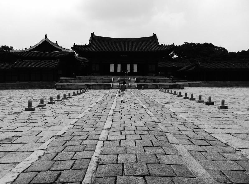 Chang Gyung Palace 2 min from SLA