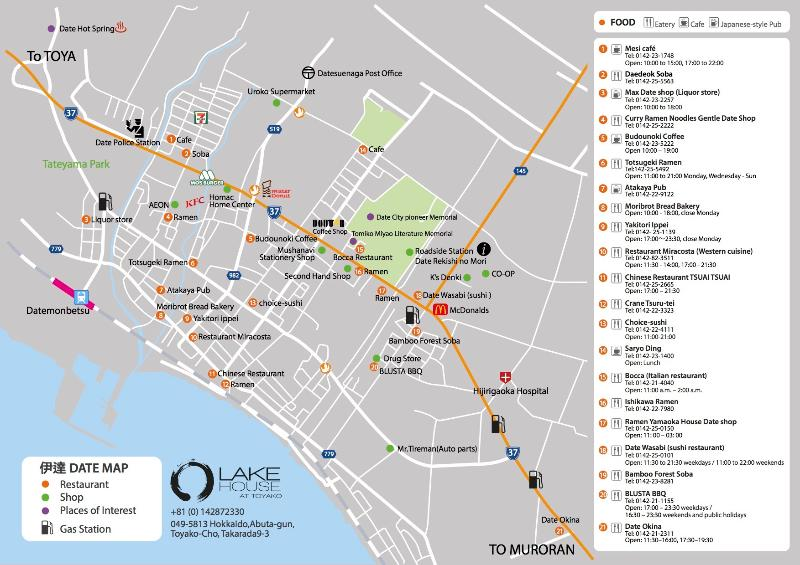 Nearest bigger town Da-te map