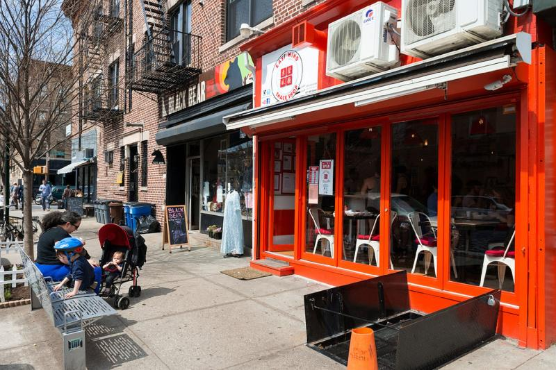 En säker höften Brooklyn kvarter med massor av charm.