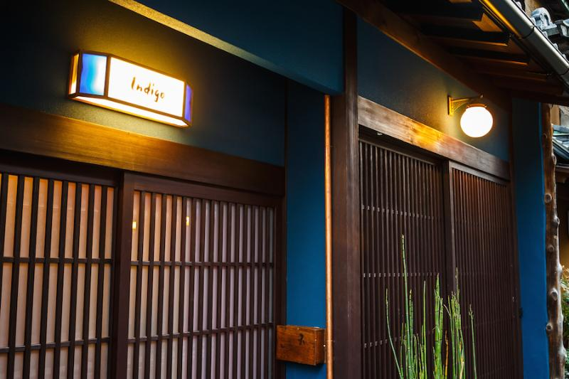 Indigo House Gion Lower Level, holiday rental in Kyoto