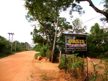 Oasis tourist family  resort, vacation rental in Inamaluwa