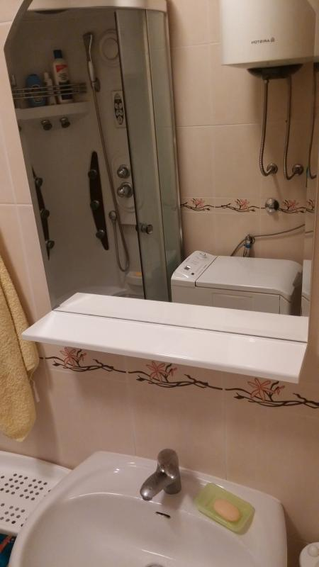 Shower and washing machine, toilet