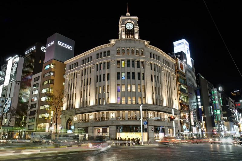 Ginza - 13 minutes by train