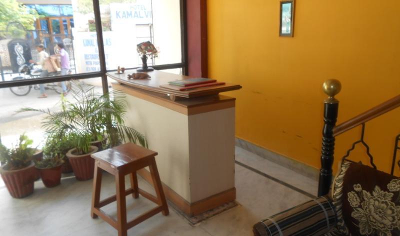 Hotel Aravali Pushkar, holiday rental in Ajmer District