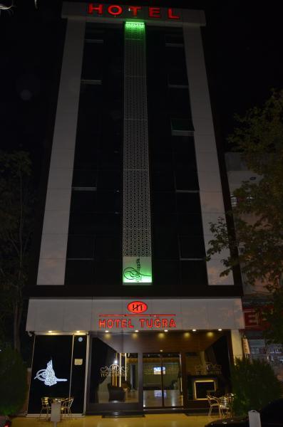 TUĞRA HOTEL, location de vacances à Adiyaman
