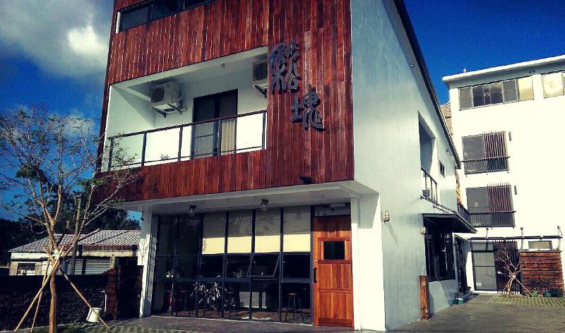 鬆塊 Chillax Inn, alquiler vacacional en Hengchun